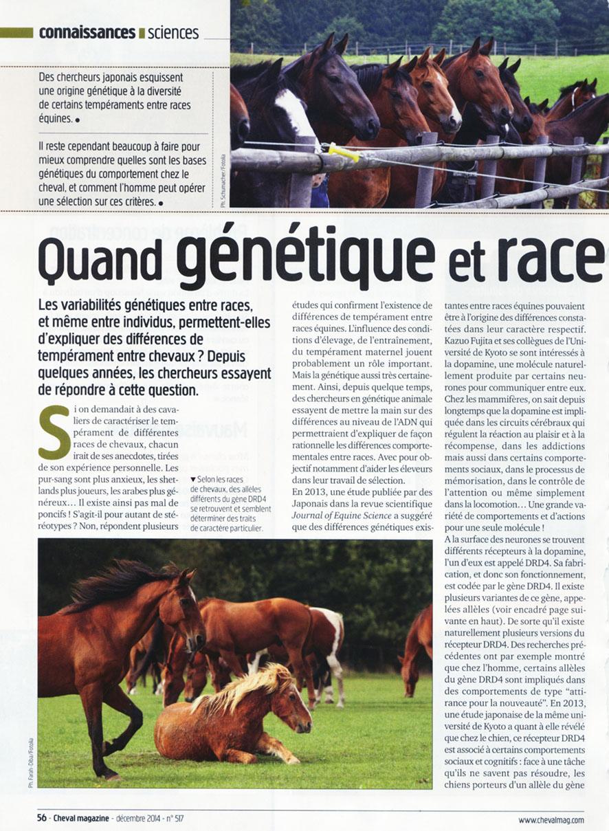 2014_génétique&caractere